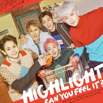 Can You Feel It? – EP – Highlight