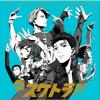 Theme of King JJ - 梅林太郎 featuring Linus Norda