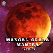 Navgraha - Mangal Graha Mantra - 108 Times