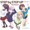 TVアニメ「NEW GAME!!」オープニングテーマ「STEP by STEP UP↑↑↑↑」 - EP