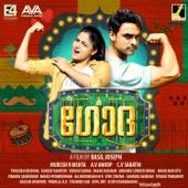 Shaan Rahman - Godha (Original Motion Picture Soundtrack) artwork