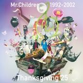 Mr.Children - Tomorrow never knows アートワーク