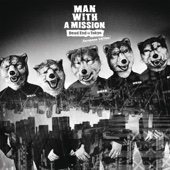 MAN WITH A MISSION - Dog Days アートワーク