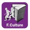 Fiction : lectures d'enfance
