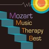 健康モーツァルト音楽療法 BEST (監修: 和合治久)