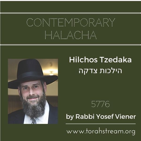 Hilchos Tzedaka 5776