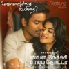 Maruvaarthai - Restrung Version