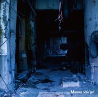 Maison book girl - cotoeri - EP artwork