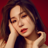 Tiffany Young - Remember Me (From