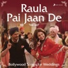 Punjabi Wedding Song (From \