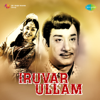 Iruvar Ullam (Original Motion Picture Soundtrack)