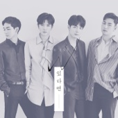 NU'EST W - If You artwork