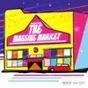 MACAU:The Massive Market