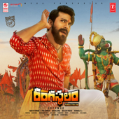 [Download] Rangamma Mangamma MP3