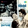 Khichdi Original Motion Picture Soundtrack