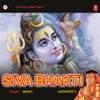 Siva Bhakti EP