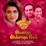 Lagu Vineeth Sreenivasan - Manikya Malaraya Poovi (From