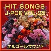 if (オルゴール)/オルゴールサウンド J-POPジャケット画像
