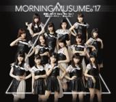 Escuchar música de 若いんだし! descargar canciones MP3