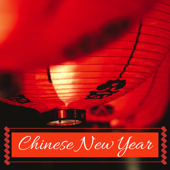 Chinese New Year 2018 - Traditional Parade Asian Festive Happy Music from China