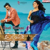 [Download] Gaali Vaaluga (From