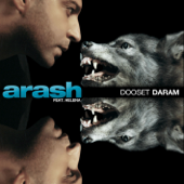 Dooset Daram [feat. Helena] [Radio Version]