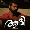 Sooryane From Aadhi Single