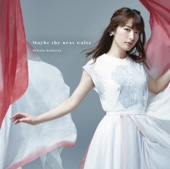 [Download] Maybe The Next Waltz MP3