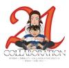 46. 倉木麻衣×名探偵コナン COLLABORATION BEST 21 -真実はいつも歌にある!- - 倉木麻衣