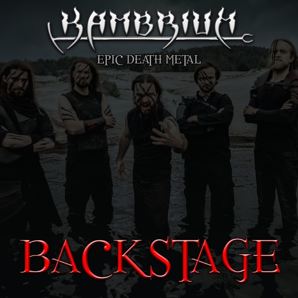 Kambrium Backstage (mp4)
