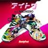 アイトワ (feat. NEO HERO) - Single ジャケット写真