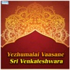 Yezhumalai Vaasane Sri Venkateshwara