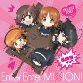 Enter Enter MISSION! 最終章ver.