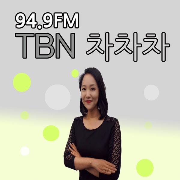 TBN 부산교통방송 TBN차차차