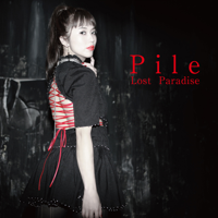 Pile - Lost Paradise - EP artwork