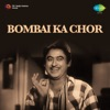 Bombay Ka Chor