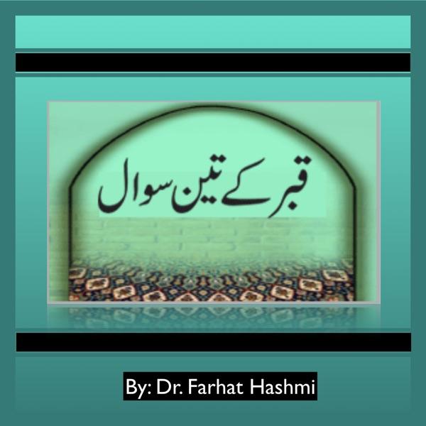Qabr Kay Teen Sawal
