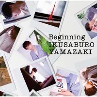 山崎育三郎 - Beginning artwork