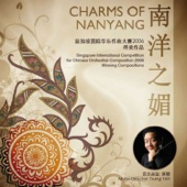 Charms of Nanyang I