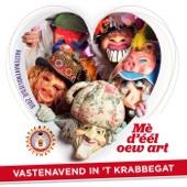 Vastenavend In 't Krabbegat - Mè D'éél Oew Art! kunstwerk