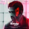 My Birthday Song (Original Motion Picture Soundtrack) - EP