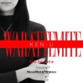 Warattemite/KEN-Uジャケット画像