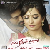 Santhu Straight Forward (Original Motion Picture Soundtrack) - EP