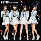 Bagutte Iijan - HKT48