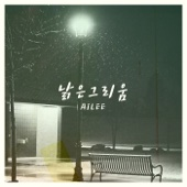 Download Ailee - 낡은 그리움 Reminiscing
