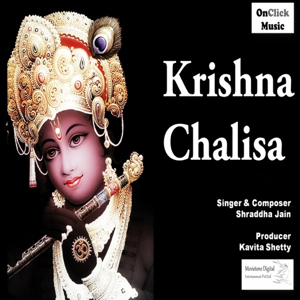 Krishna Chalisa - Single | Shraddha Jain