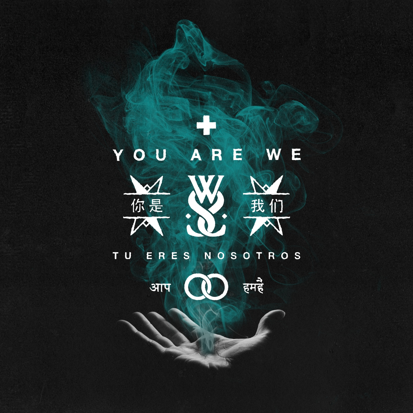 While She Sleeps - You Are We [single] (2017)