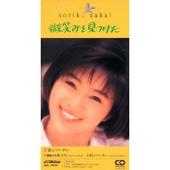 Hohoemiwo Mitsuketa - EP