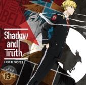 Download ONE Ⅲ NOTES - Shadow and Truth