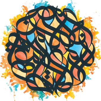 All the Beauty in This Whole Life – Brother Ali